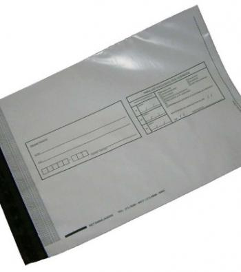 Envelope inviolável